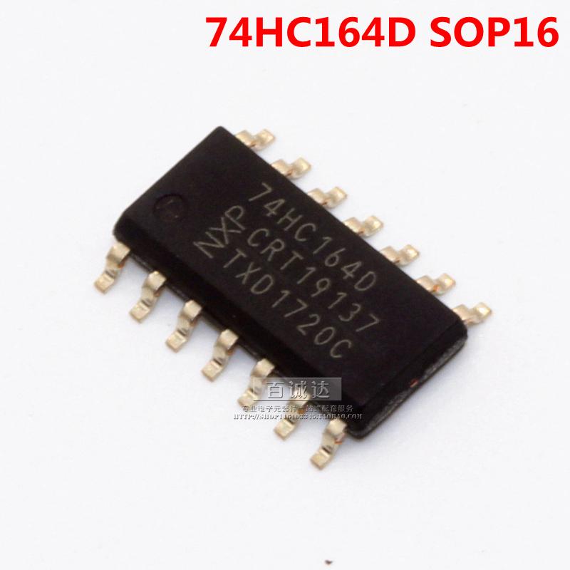 全新原装 74HC164D SOP-14 八位移位置寄存器 逻辑芯片,可领取元淘宝优惠券
