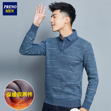 Plush and Thickened Warm Shirt in Winter Men's Long Sleeve Holiday Two-piece Pullover Knitted Sweater Korean Edition Leisure Shirt