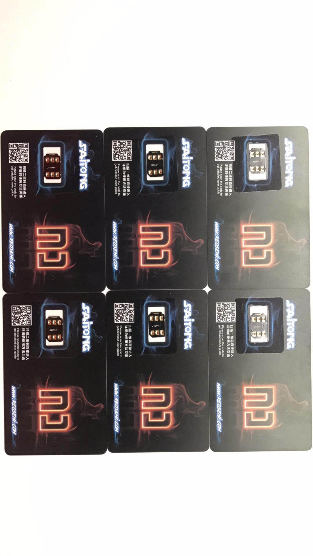iphone5/6s/6plus/7/8/X日版美版赛通鬼卡proGPP超雪电信4g卡贴
