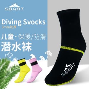 3mm冬泳儿童防滑保暖潜水袜成人浮潜袜游泳沙滩鞋防珊瑚防刮亲子