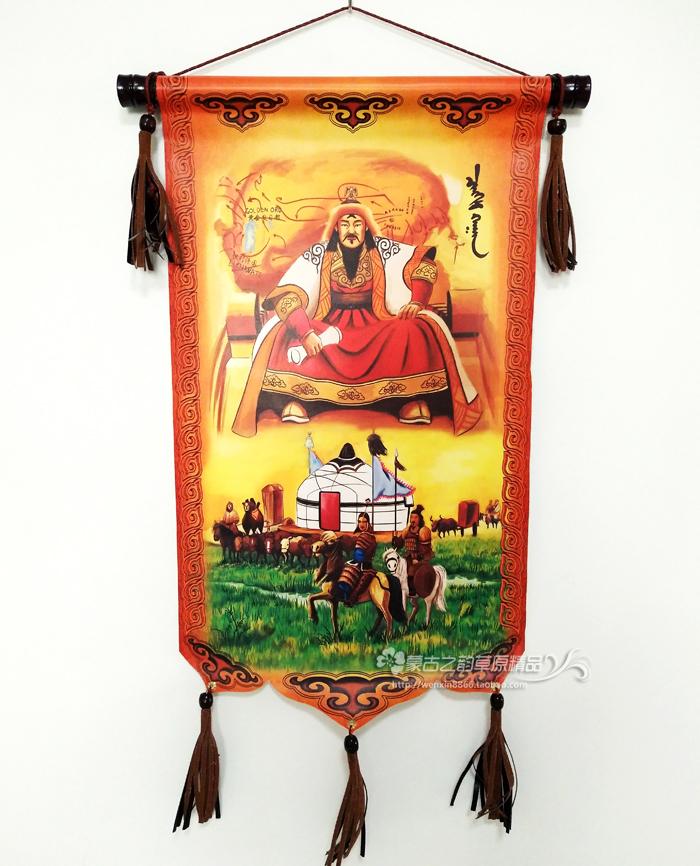 Чингисхан сидит цвет Печатная кожаная живопись Монгольская окраска кожи Характеристики Внутренней Монголии ручная работа Художественные картины и декоративные картины