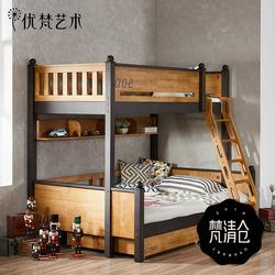 优梵艺术Narnia儿童床实木上下双层半高低子母床书架拖床北欧简约