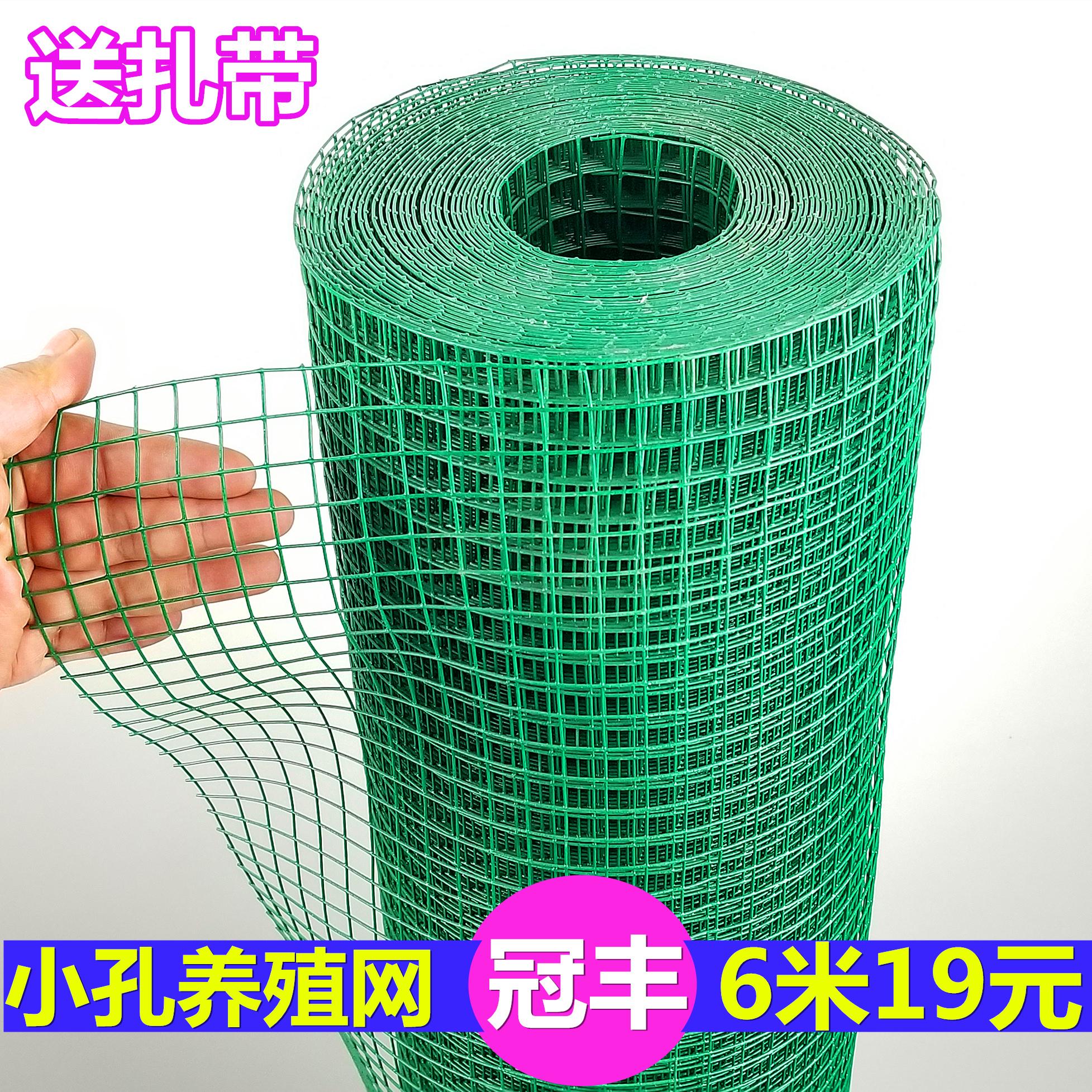 Вымочить модель железный провод чистый забор провод чистый поддержка колонизация чистый электричество сварной шов чистый зелёная клетка изоляция чистый защищать чистый отверстия антикоррозийная домой