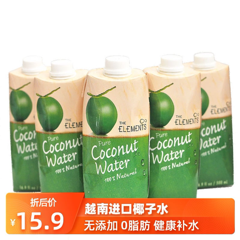 Vietnam element brand pure coconut water drink imported NFC green coconut juice 500ml * 12 bottles of original 0 fat