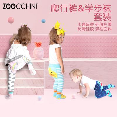美国Zoocchini幼婴儿护膝爬行裤宝宝学步裤学步袜套装打底爬爬裤