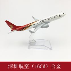飞机模型 仿真客机 合金静态摆件 16CM中国深圳航空 波音737