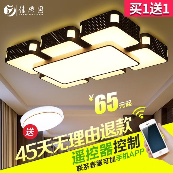 led吸顶灯客厅灯现代简约创意长方形灯卧室餐厅灯具大气房间灯饰