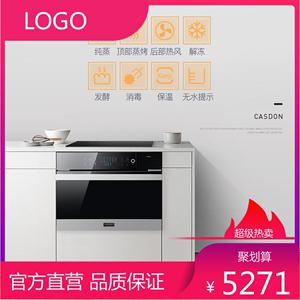 领200元券购买casdon /凯度sr56b-ff嵌入式蒸烤箱
