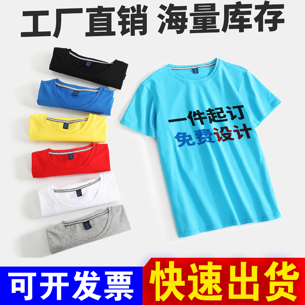Childrens clothing adult heat transfer T-shirt blank wholesale modal white clothes culture shirt short sleeve class suit customization