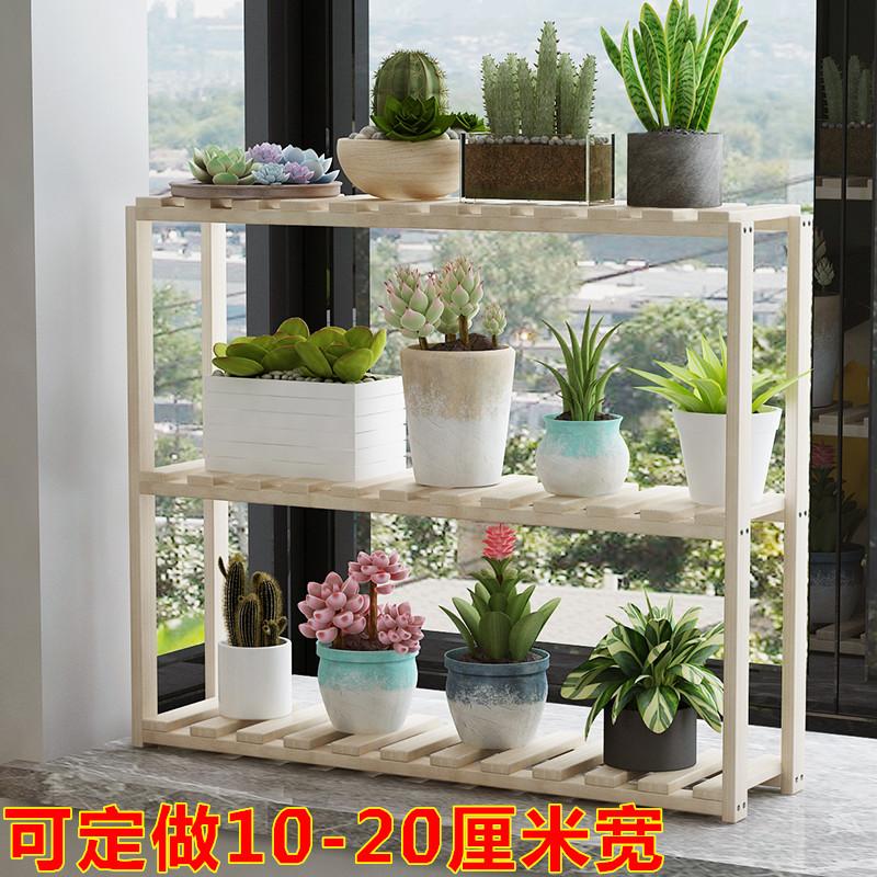 盆景架多肉植物架包邮窗台多层办公桌花盆架实木花架子木质层架