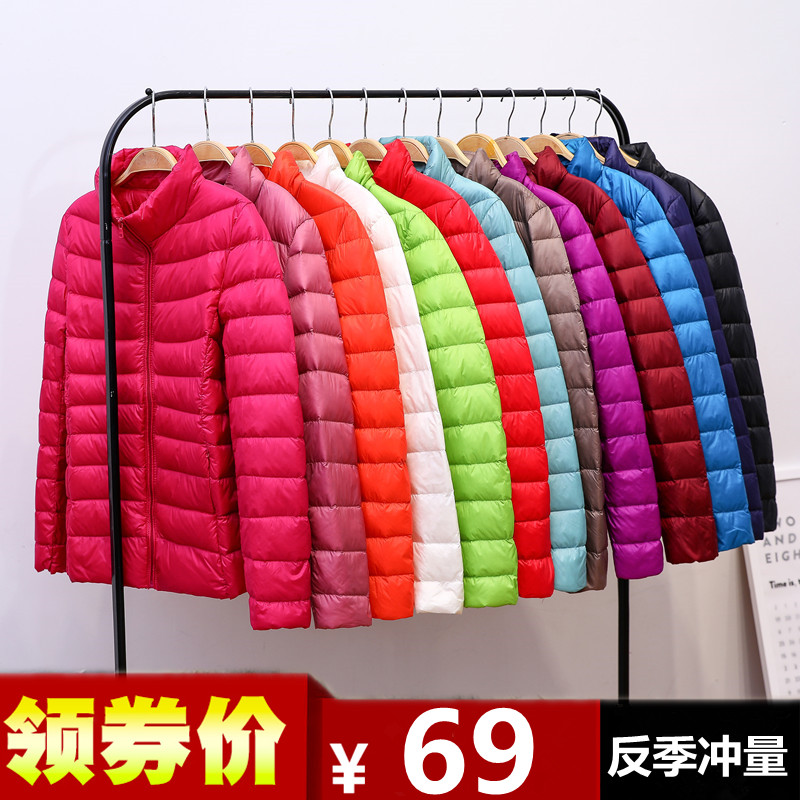 Womens light down jacket short hooded slim fit thin large womens winter coat