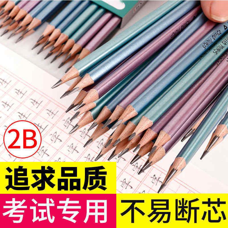 中國代購 中國批發-ibuy99 橡皮擦 三角杆考试专用2b铅笔套装橡皮擦小学生素描学习文具用品批发
