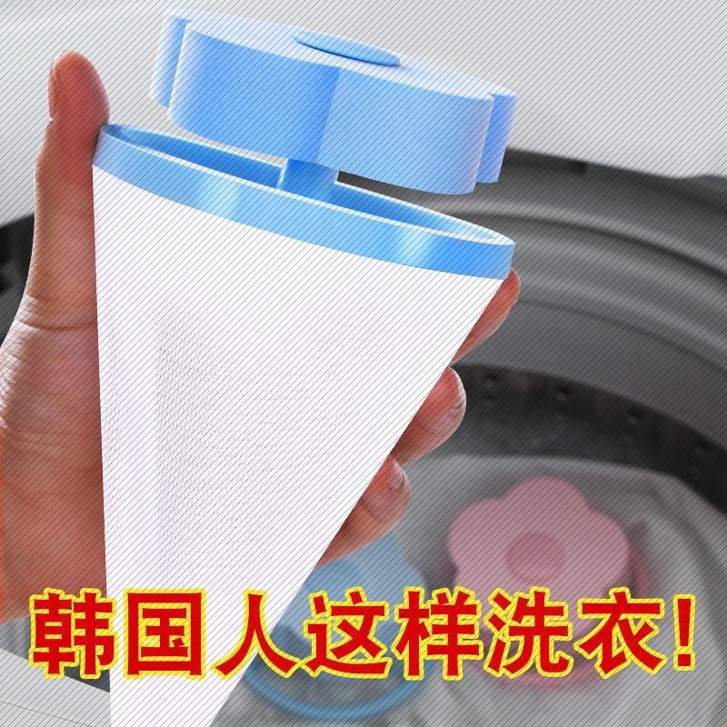 中國代購 中國批發-ibuy99 洗衣网 漂浮滤毛器洗衣机过滤网袋宠物去毛吸毛洗衣机过滤网