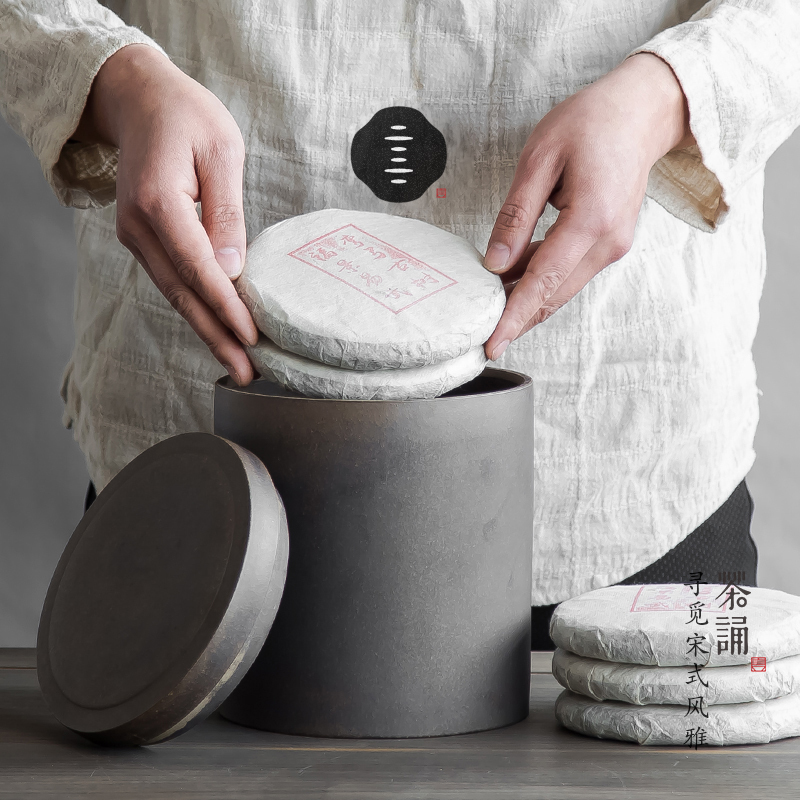 陶瓷茶叶罐大号密封储存罐家用茶饼收纳盒普洱一斤装茶罐宜兴紫砂