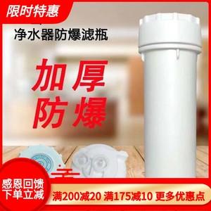 TCL新飞沃特尔欧美格华邦泉净水器通用滤芯桶饮水机滤杯外壳配件