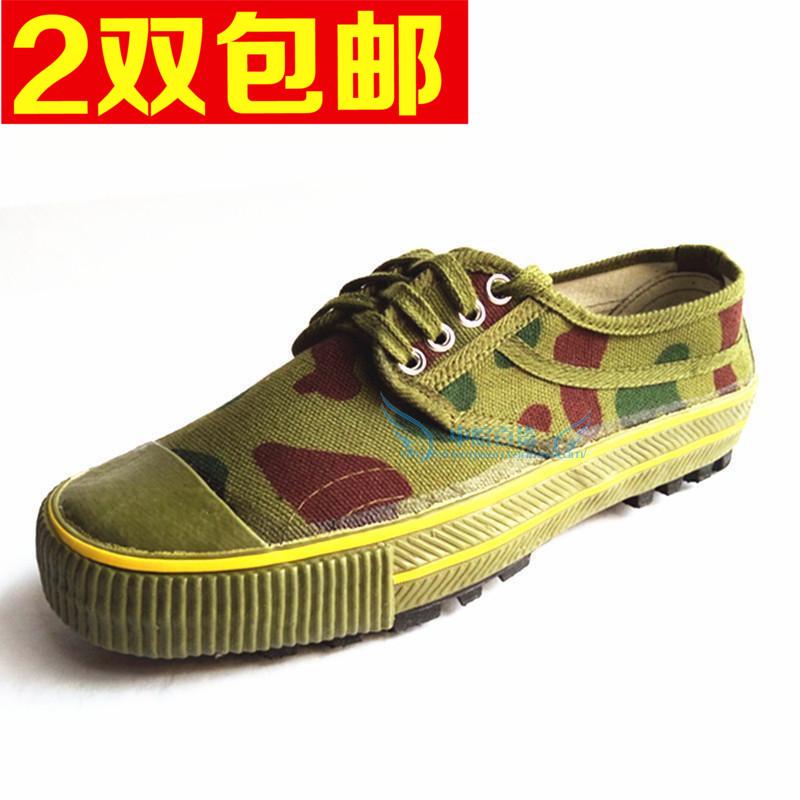 四川征峰胶鞋低帮迷彩解放鞋男女款军训鞋黄胶鞋工地劳保鞋透气鞋