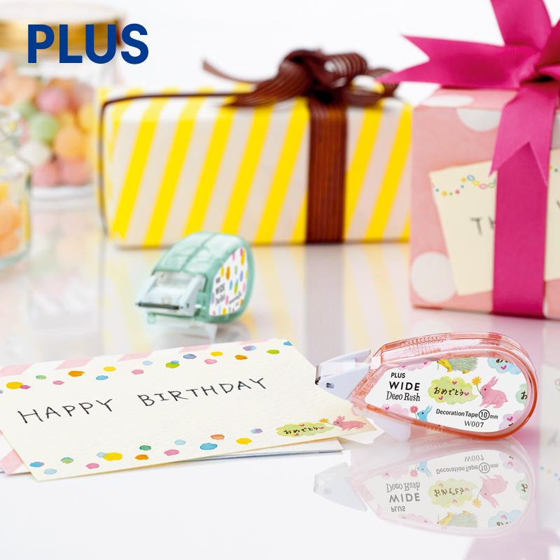 日本普乐士Plus 10mm加宽可爱动物修饰带 卡通日记手帐装饰花边带