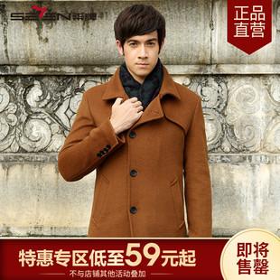 柒牌男装冬季纯色羊毛呢大衣茄克夹克商务休闲男士外套