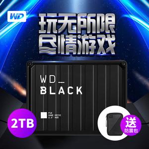 【送防震包】WD/西部数据移动硬盘2tb WD_Blac