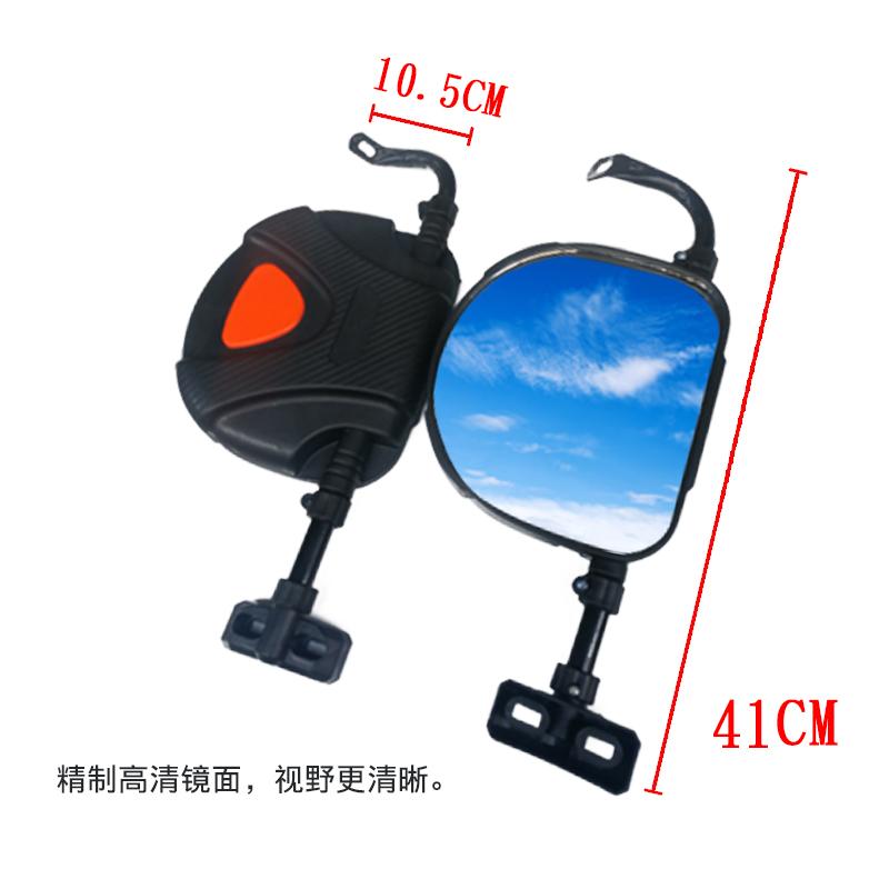 江苏宗申篷车电动三轮车拉客车A12A15A-16A-17后视镜 倒车镜 反光