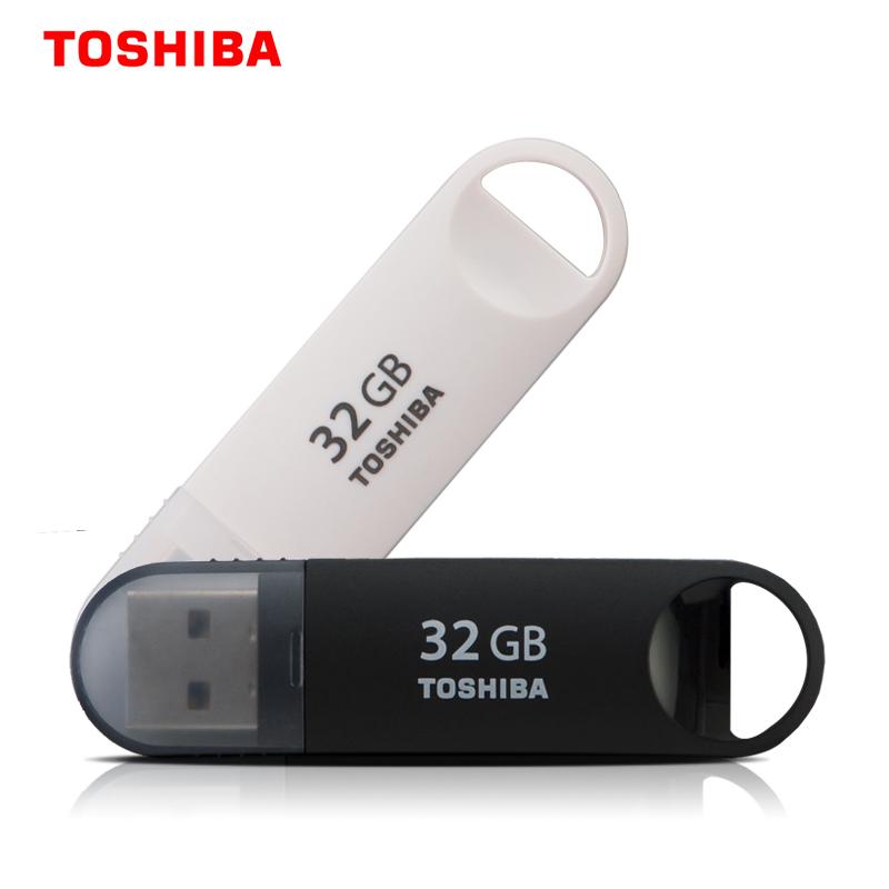 送掛繩 東芝U盤 速閃 32G USB3.0 高速 流線外觀 32GB 優盤