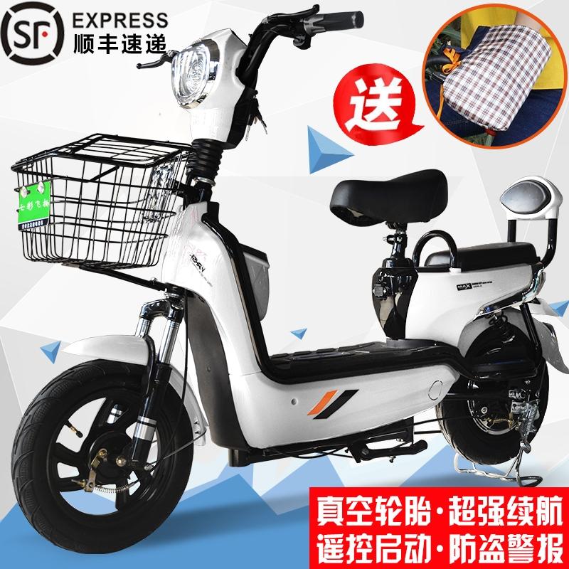 香豆电动车48V电瓶车长跑王电动自行车成人电动车金丝猴电动车