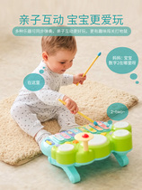 Valley Rain hand knocks small xylophone baby child musical instrument infant Puzzle Octopus Knock Piano Two-in-a music toy