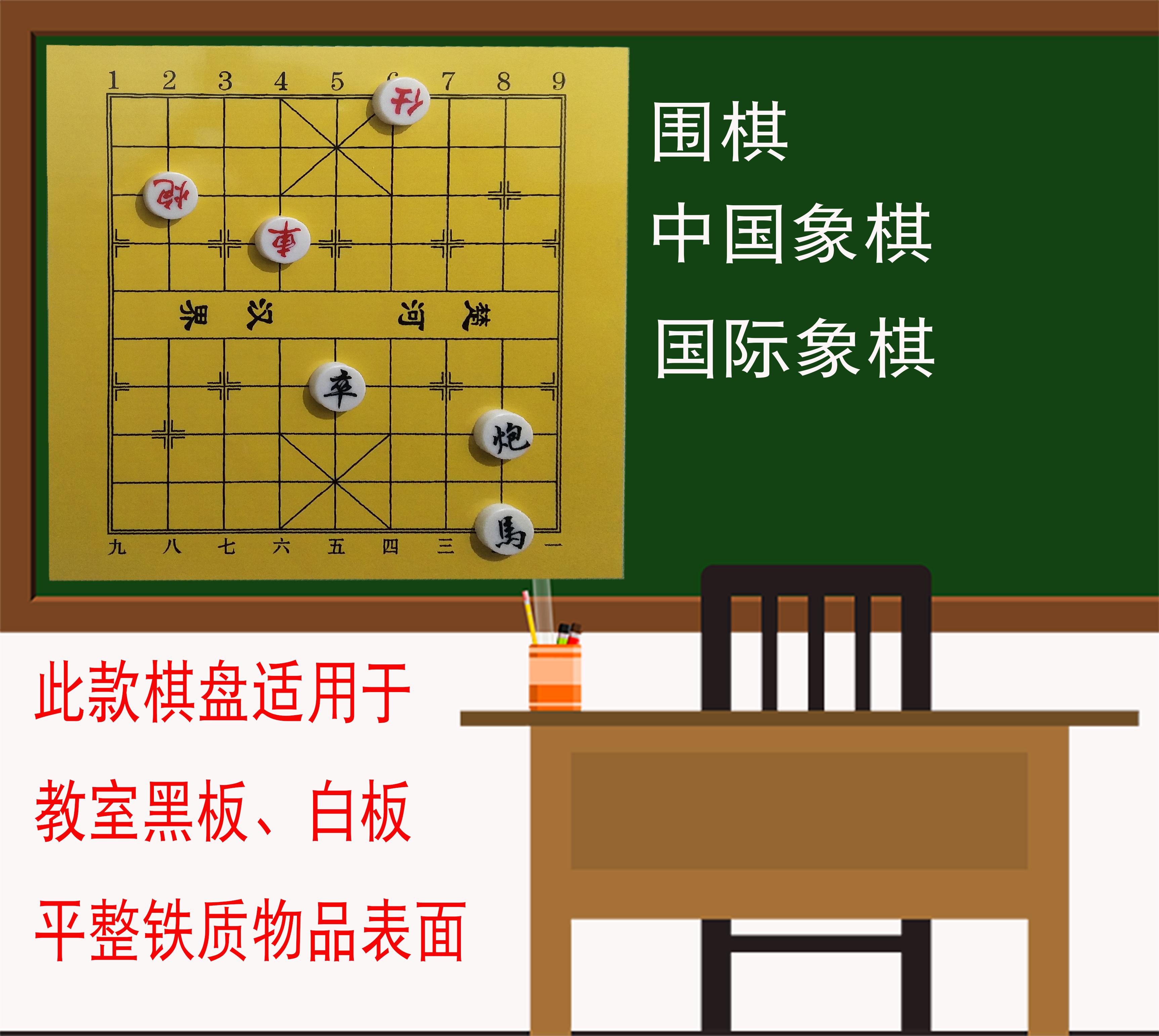 Китайские шахматы / Шахматы Артикул 590057983932