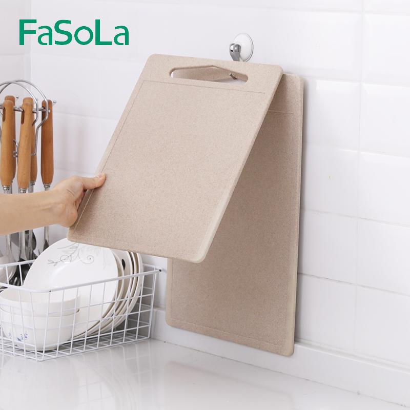 日本FaSoLa正品 厨房环保麦纤维切菜板砧板水果砧板案板抗菌粘板