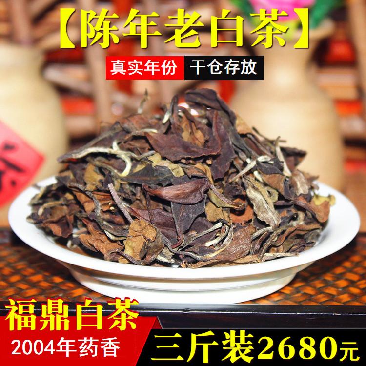 Чай Шоу Мэй Артикул 605320125884