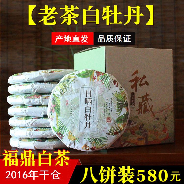 Чай Пай Му Тан Артикул 601019405711