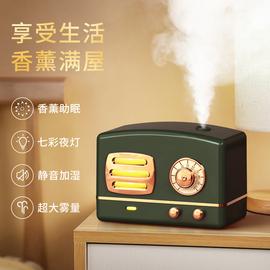 精油灯香薰灯卧室香薰机精油家用超声波空气加湿器专用睡眠熏香机
