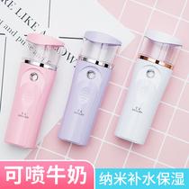 馨霖蒸脸器纳米喷雾补水仪便携冷喷小美容仪女脸面部保湿加湿神器