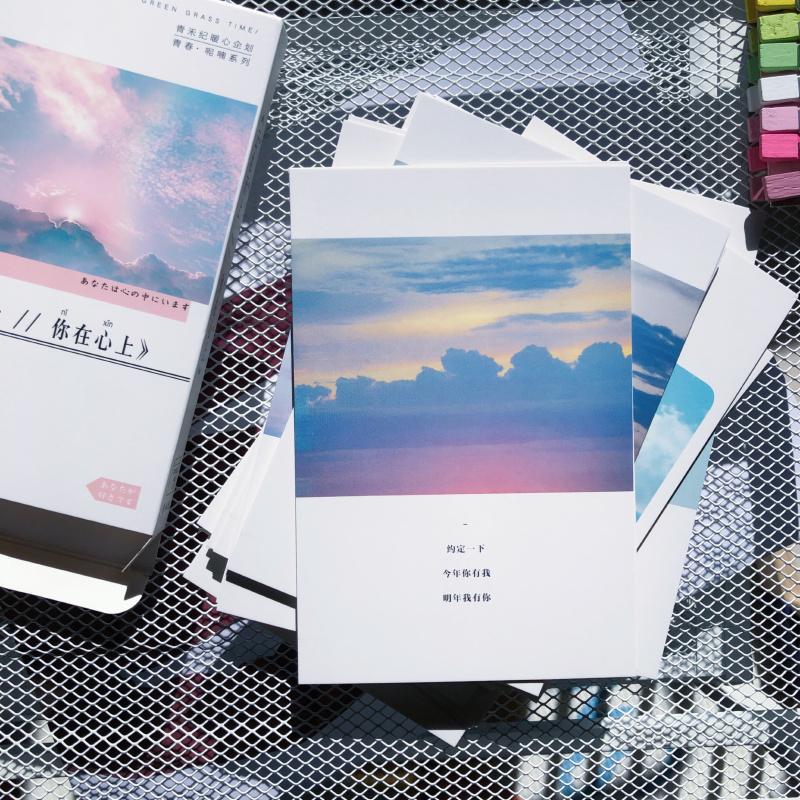 恋爱百分百 你在心上 卡片送女朋友明信片唯美浪漫爱情情侣留言卡
