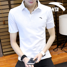 Anta Short Sleeve T-shirt Men's PolO Shirt Official Website Genuine Spring and Summer 2019 New Leisure Breathable Sportswear for Men