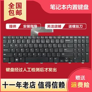 更换 DELL戴尔 15R N5110 M5110 M501Z M511R P17F笔记本键盘
