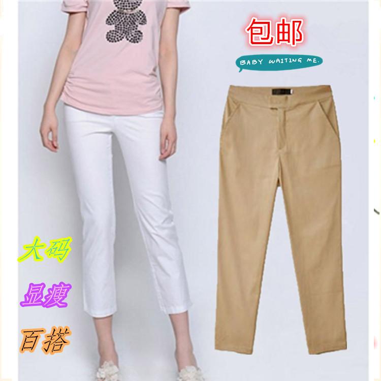 2018夏季韩版新款修身显瘦休闲小直筒七分裤9分裤超大码裤子包邮