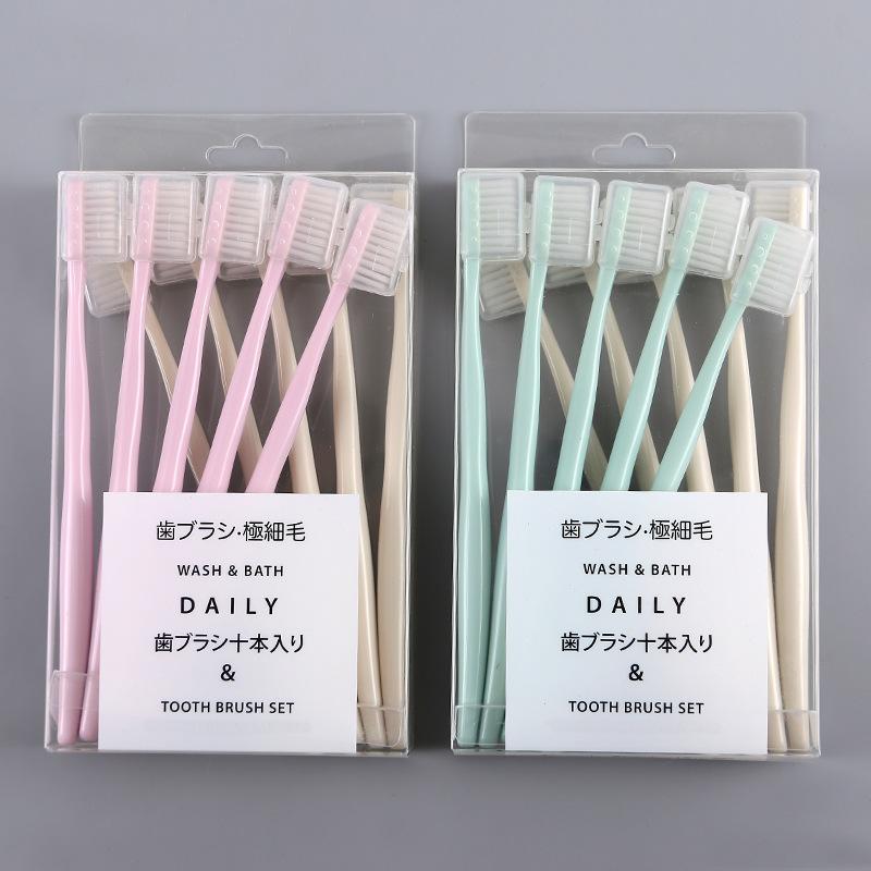 马卡龙清洁同款20支装竹炭超细软毛牙刷