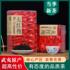 Wuyi Mountain Rock Tea 2021 New Tea Dahongpao Super Quality Cinnamon Narcissus Tea Bags Luzhou-flavor Genuine