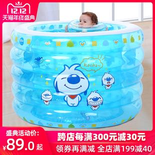 诺澳 新生婴儿宝宝充气游泳池家用加厚儿童游泳桶池戏水池泡澡桶价格