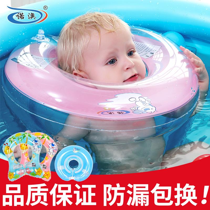Плавательные круги Артикул 14761002421