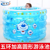 Novartis newborn baby inflatable swimming pool home thickened children swimming barrel pool play pool bath bucket