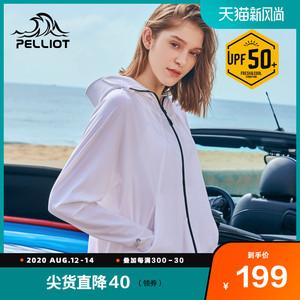伯希和2020新款冰丝防晒服女防紫外线透气空调衫超薄长袖皮肤风衣