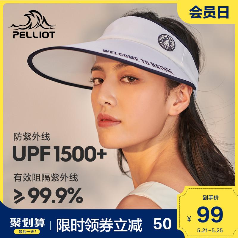 伯希和户外防晒帽骑行遮脸男女防紫外线遮阳帽大帽檐空顶太阳帽子图片