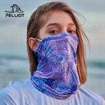 伯希和户外百变魔术头巾防紫外线遮脸冰丝骑行防晒面罩防尘围脖