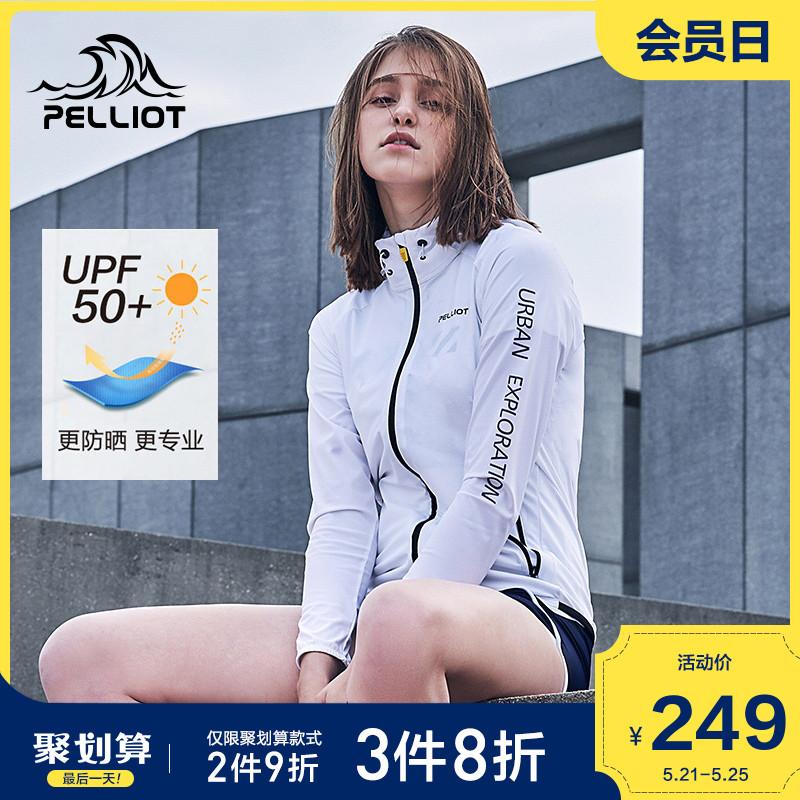 伯希和冰丝透气防晒服 2020款防紫外线男女跑步外套运动皮肤风衣图片