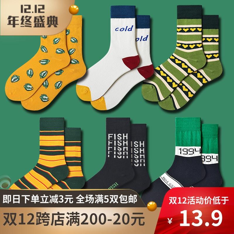 秋冬男女中筒长袜子街拍滑板棉学院风潮流条纹创意5任满双包邮