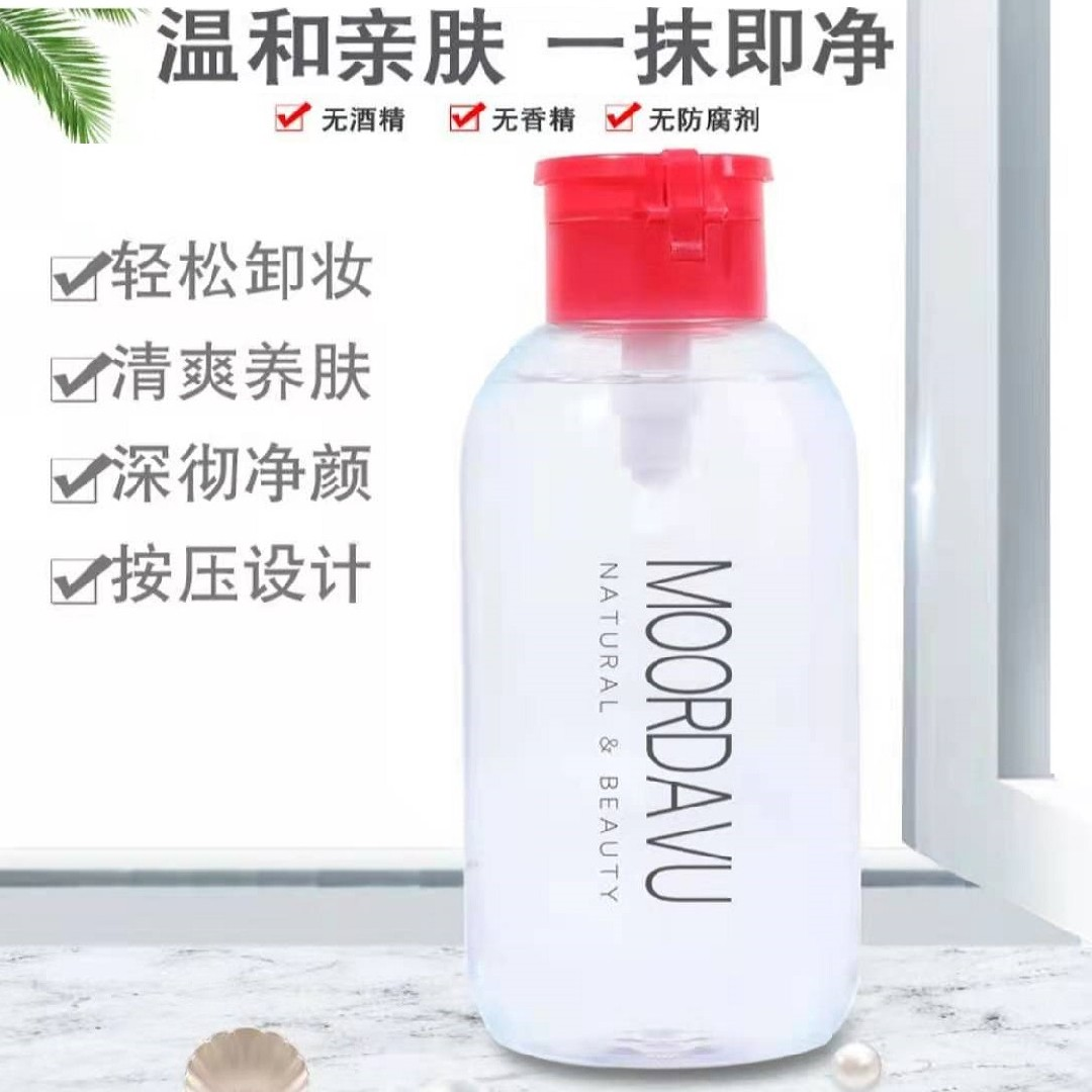 Moordavu multi effect mild brightening cleansing and makeup remover