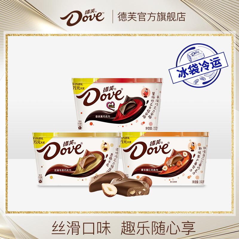 德芙巧克力3碗装