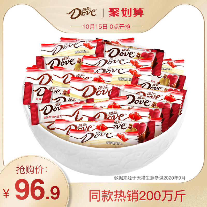 德芙丝滑牛奶巧克力排块4.5g2斤结婚庆喜糖果散装批发礼物零食